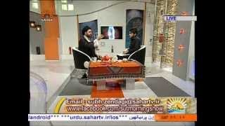 شہادت امام صادق ع Shahadat Imam Jafar Sadiq a.s Sahar Urdu TV Morning Show Subho Zindagi