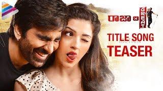 Raja The Great Title Song Motion Teaser   Ravi Teja   Mehreen Kaur   Telugu Filmnagar   Fan Made