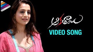 Ameesha Patel ITEM Song Full Video | Aakathayi Telugu Movie Songs | Mani Sharma | Telugu Filmnagar
