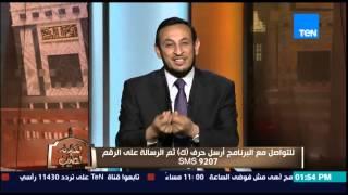 """الكلام الطيب - الشيخ رمضان عبد المعز يرد على حكم الإسلام فى """"قائمة الزواج"""" التى يوقع عليها الزوج"""