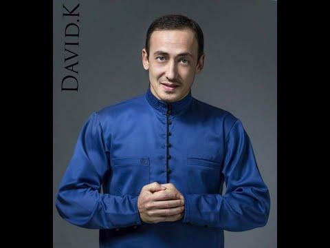 Ramdeni Malodine Dato Kenchiashvili რამდენი მალოდინე დათო კენჭიაშვილი рамде� и малоди� е