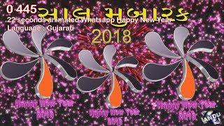 0 445 Gujarati Words Happy New year  2018  Greeting Wishes by Bandla