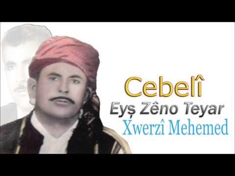 Cemîl horo Cembelî Eyș Zêno Teyar Axa Xwerzî Mihemed Tev tembura Adîk efrîn