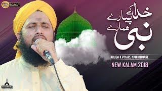 New Naat | Khuda Kay Pyare Nabi Hamare | Best Naat 2018 | DawateIslami | Social Media