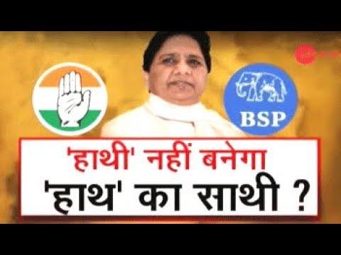 Mayawati says she may have to reconsider prop to MP Rajasthan