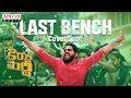 last-bench-cover-song-by-venkatesh-kedari--kirrak-party-songs--nikhil-siddharth--samyuktha