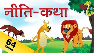 Moral Stories For Kids In Hindi | Moral Stories Collection in Hindi | Animal | Jungle