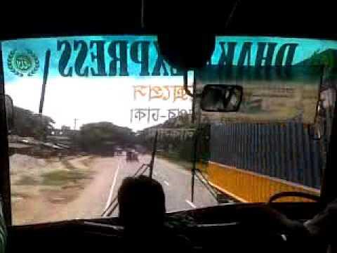 কলিজা কাঁপানো বাস যাত্রা, Heart shocking bus journey Dhaka-Noakhali, Bangladesh