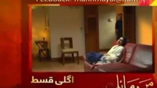 Man mayal episode 22 promo full hd by Hum tv 13 jun