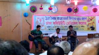 Amar har kala korlam re  bangla song by Badhon At  DHAKA COMMUNITY MEDICAL COLLEGE