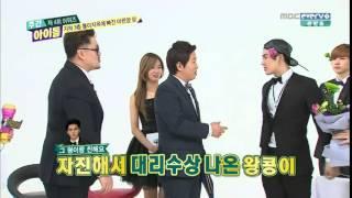 141231 Weekly Idol - Jackson (Got7) cover Song Mino (Winner) funny ㅋㅋㅋ
