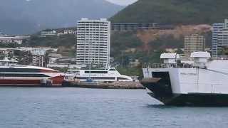 Navibus Buque Ferry