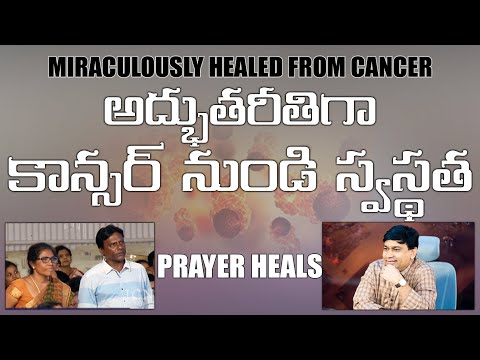 Xxx Mp4 Mrs Uma Rani – My Husband Is Healed From Cancer Telugu 3gp Sex