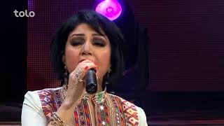 Gul Ba Daman To Am - Hangama - Dera Concert / گل به دامان تو ام - هنگامه - کنسرت دیره