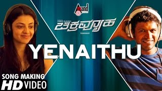 Chakravyuha | Yenaithu | Making Video | Puneeth Rajkumar | Rachita Ram | SS Thaman | Kajal Aggarwal