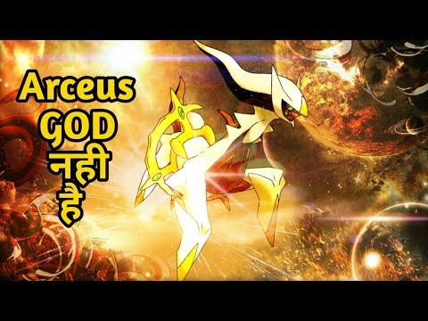 Xxx Mp4 Arceus Sabse Pehla Pokemon God Nhi Hai IN HINDI Explained In Hindi 3gp Sex