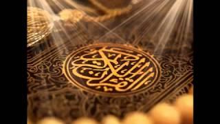 القرآن الكريم بصوت سعود الشريم