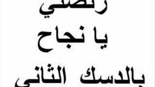 اغنيه يابانيه كأنها كلمات عربيه funny