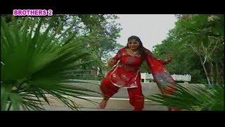 Dildar De Dildar - Shanza Movie Song - Pashto Song And Dance