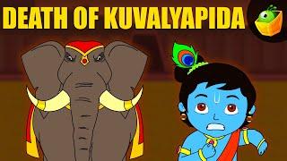 Death Of Kuvala | Krishna vs Demons | Hindi Stories for Kids | Magicbox Hindi Stories