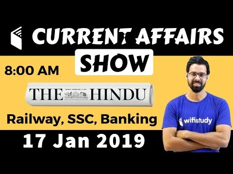 Xxx Mp4 8 00 AM Daily Current Affairs 17 Jan 2019 UPSC SSC RBI SBI IBPS Railway NVS Police 3gp Sex