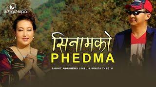 Sinamko Phedama - Sangit Angkhewa Limbu & Sunita Thegim | New Nepali Adhunik Song 2018/2074