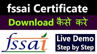 Fssai Certificate Download|Food Licence Download|Food Safety and Standards Authority of India(FSSAI)
