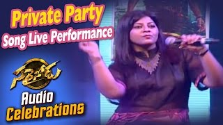 Private Song Live Performance at Sarrainodu Audio Celebrations || Allu Arjun, Rakul Preet,