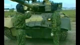 Russian Tank T-80