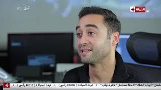 """عين - """"ذوق الناس مش لطيف وأنت مش بتاع الزمن دة""""..شوف رد محمد شاشو"""