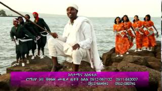 New ethiopian traditional amharic music 2013 GOJAM by KEBERET BELAY