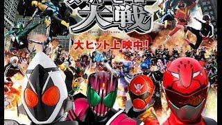 Kamen Rider X Super Sentai FULL MOVIE (2012)
