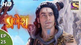 Vighnaharta Ganesh - विघ्नहर्ता गणेश - Ep 25 - 25th September, 2017
