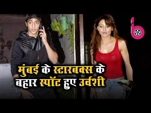 Xxx Mp4 Chanki Pandey के बेटे Ahaan Pandey के साथ स्पॉट हुई Urvashi Rautela Bollywood Kesari 3gp Sex