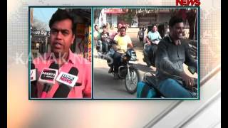 Bargarh Bandh Over Farmers' Plight