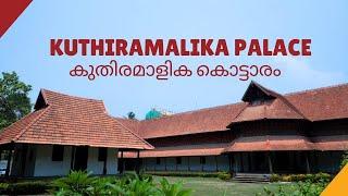Kuthiramalika Palace, East fort, Thiruvananthapuram