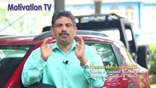 Zero to Hero   Career of Dr Hamza Anchumukkil Malayalam