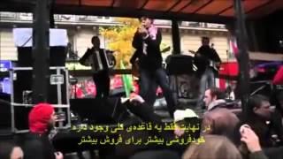 """ترانه انقلابی و شاد فرانسوی """" هیچی رو وِل نمیکنیم """" - زیرنویس فارسی از منجیق"""