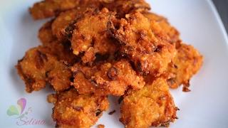 পিয়াজু    মজাদার মুচমুচে পিয়াজু রেসিপি    Tasty Lentils Pakora    Piyaju    Daal Pakora    R# 160