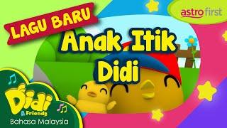 Promo Astro First | Didi & Friends | Anak Itik Didi #3