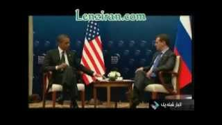 Iranian TV manipulate translation of Obama words during negotiation with Russian president Medvedev