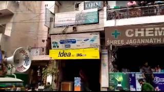 Panch kalyanak,jain mandir,chota bazar,shahdara,delhi-110032 [2016]