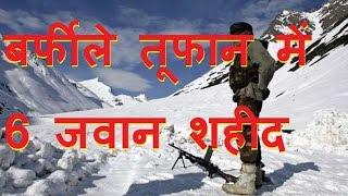 DB LIVE | 26 JAN 2017 | Jammu and Kashmir Avalanche kills 6 army personnel