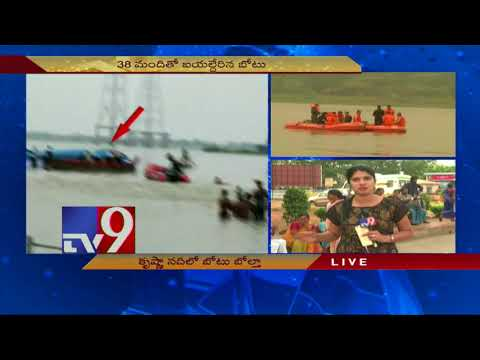Krishna river boat tragedy || Who is to blame? - TV9