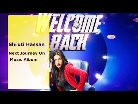 Xxx Mp4 Shruti Haasan Flop Movie Next Journey On Music Album BLUE STONE STUDIOS 3gp Sex