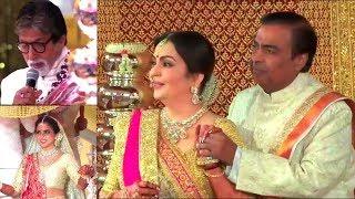 Isha Ambani Reception: Lata Mangeshwar sings Gayatri Mantra Amitabh Bachcan reads