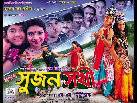 Xxx Mp4 Sujon Shokhi 3rd Part Orginal Copy 2016 Directed By Jasim Uddin Jakir 3gp Sex
