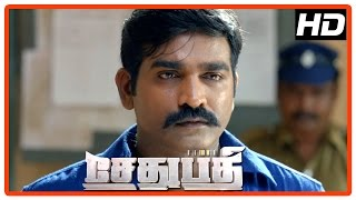 Sethupathi Tamil Movie | Scenes | Constable agrees to have unlocked the gun | Vijay Sethupathi