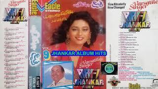 Rafi Songs EAGLE Jhankar