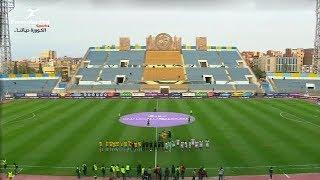 مباراة الإسماعيلي vs الزمالك   3 - 1 الجولة الـ 30 الدوري المصري 2017 - 2018